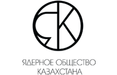 Nuclear Society of Kazakhstan